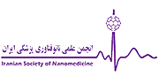 Iranian society of nanomedicine