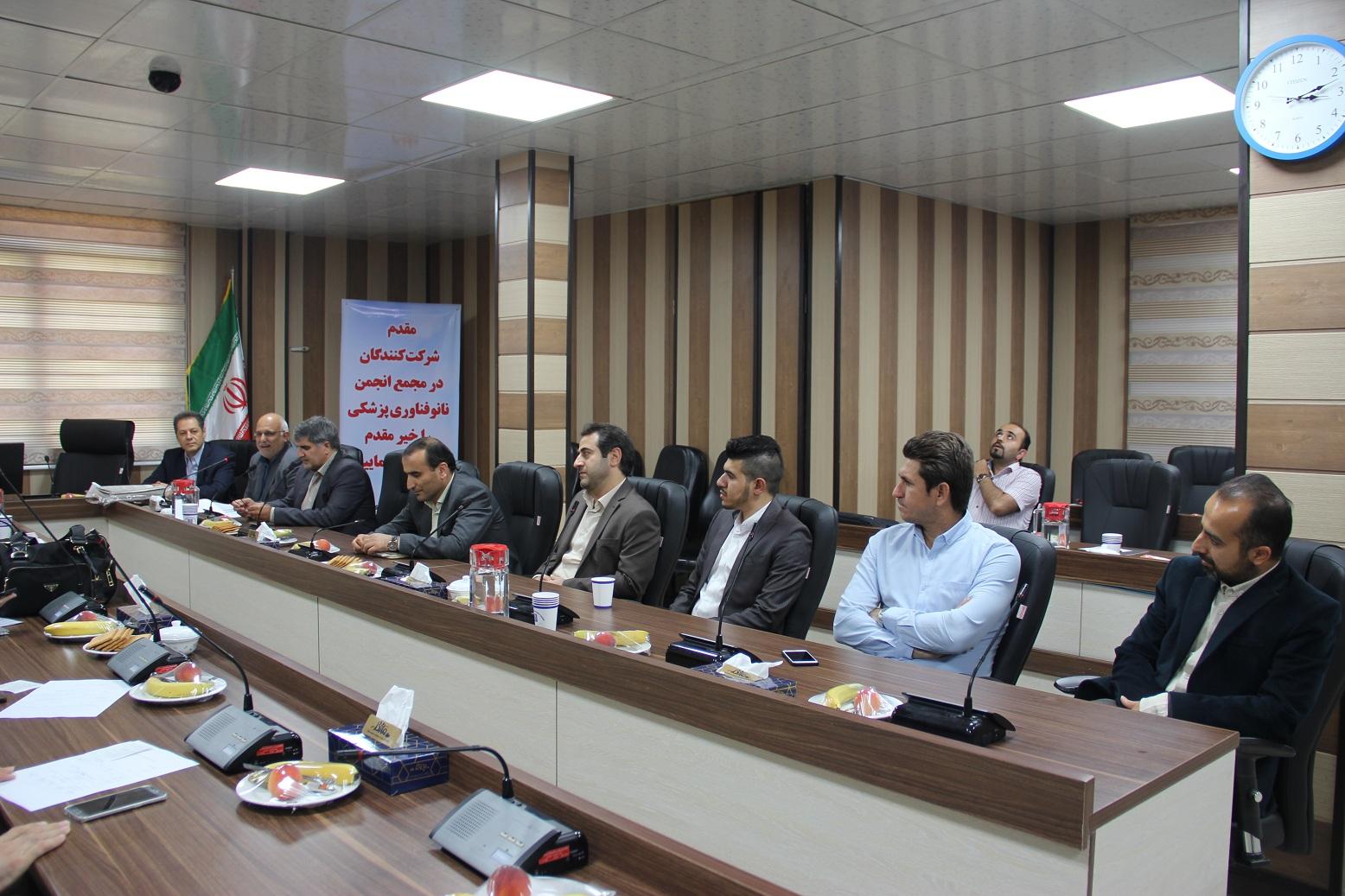 برگزاری انتخابات مجمع عمومی فوق العاده و عادی  انجمن علمی نانوفناوری پزشکی ایران