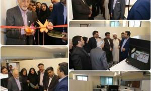 افتتاحیه آزمایشگاه نانوفناوری در دانشگاه علوم پزشکی فسا