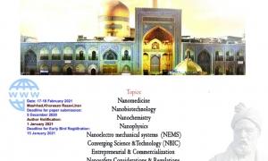 هشتمین کنگره بین المللی علوم و فناوری نانو