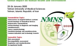 سومین همایش نانوپزشکی و نانوایمنی تا 20 دسامبر تمدید شد.